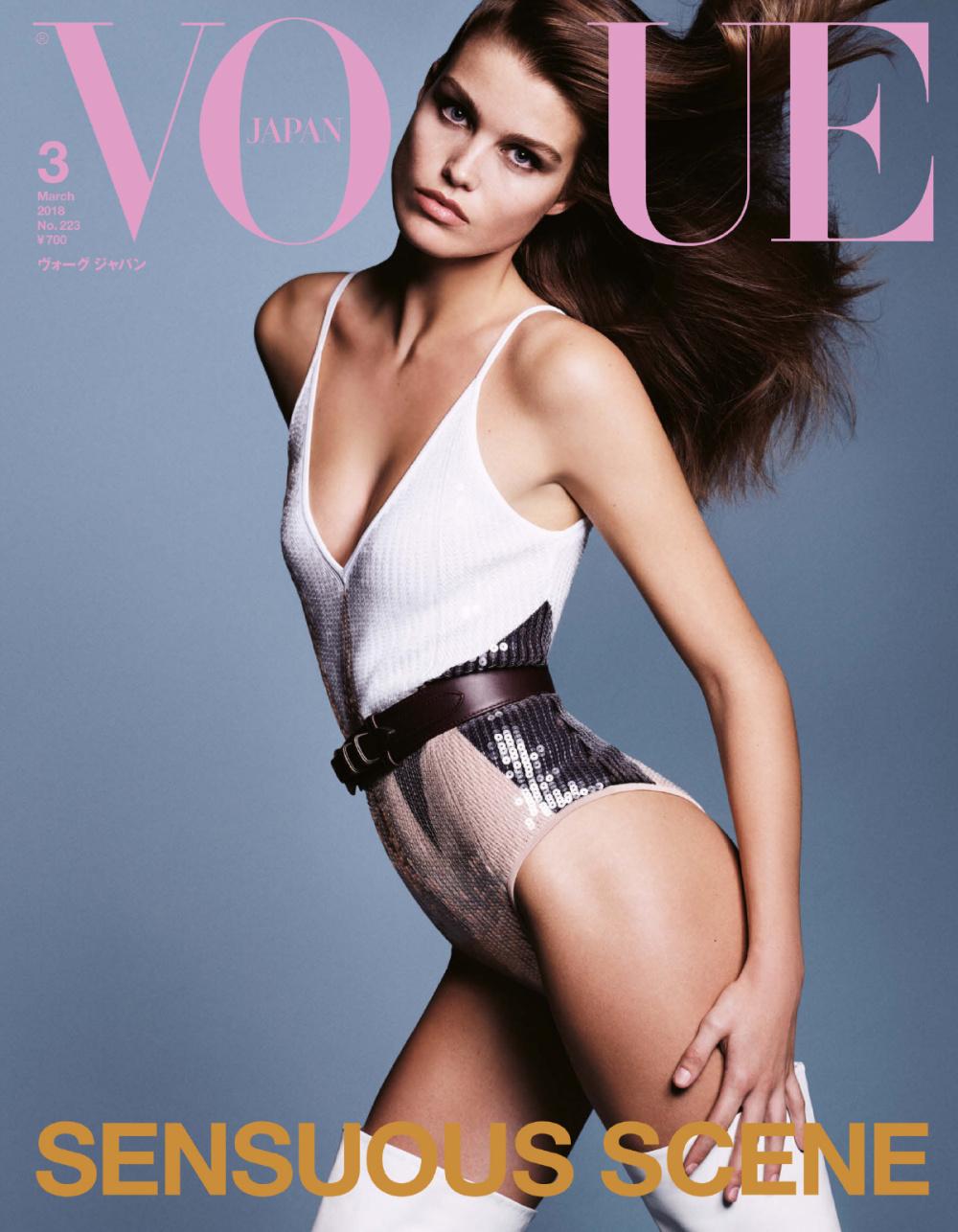 时尚摄影师组合Luigi & Iango时尚大片:Vogue杂志日本版2018三月刊集合