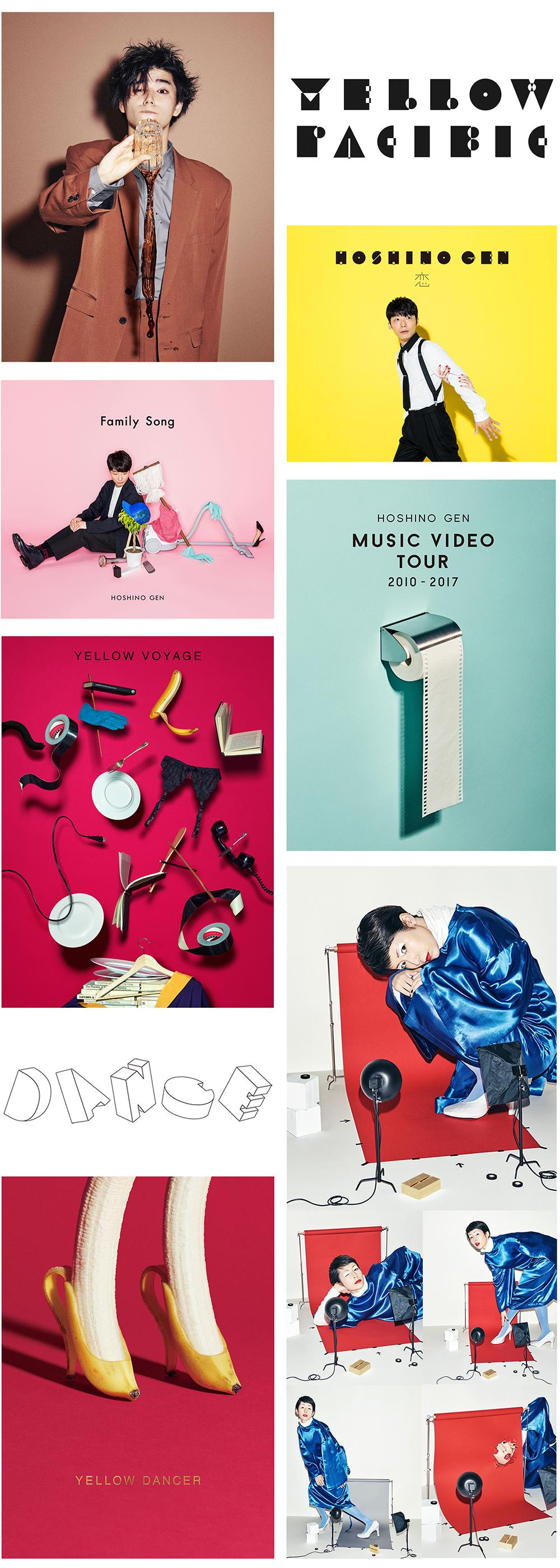 Yuni Yoshida是日本的平面设计师和艺术总监,他以多彩的超现实主义形象而闻名。 Yuni毕业于Joshibi艺术与设计大学后,曾在几家广告公司工作过。 2007年,......