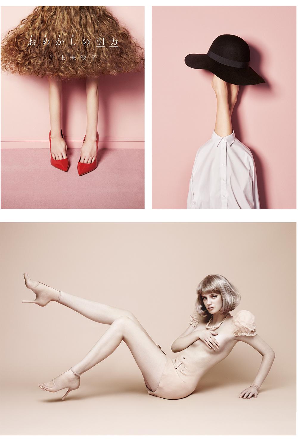 日本摄影师Yuni Yoshida:丰富多彩的超现实主义时尚摄影
