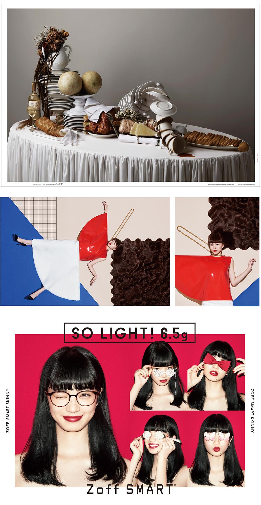 日本攝影師Yuni Yoshida:豐富多彩的超現實主義時尚攝影